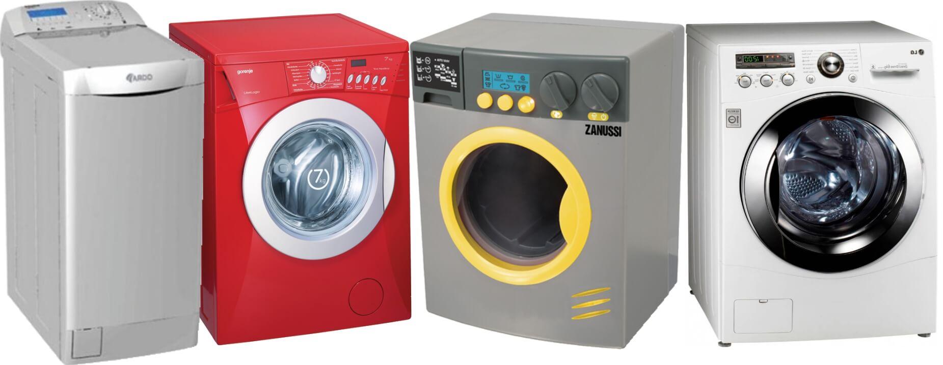 ремонт стиральных машин в харькове фото